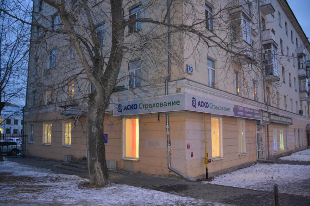 Аренда Челюскинцев 70 Елена Козынцева